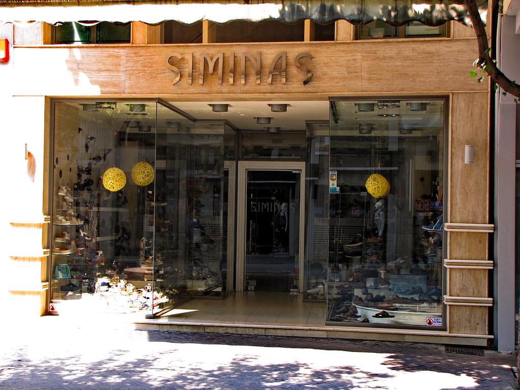 shminas